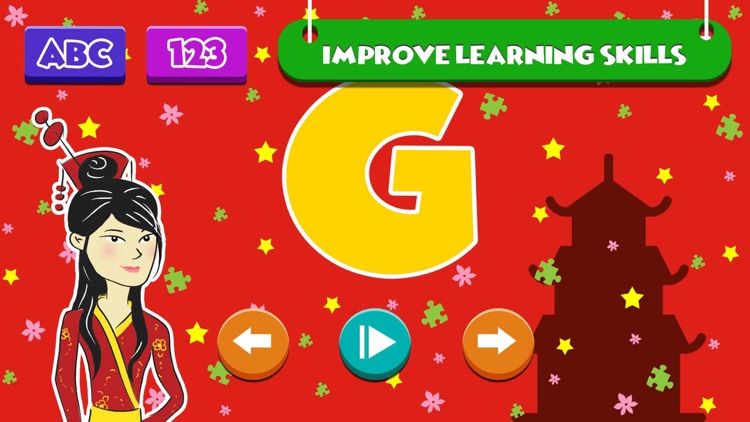 Preschool Learning Alphabets