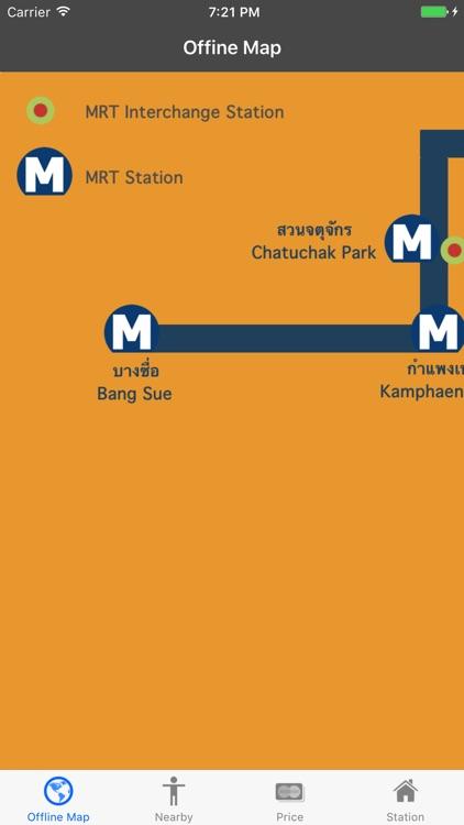 Thai Subway (MRT) - เส้นทางเดินรถไฟใต้ดินไทย screenshot-4