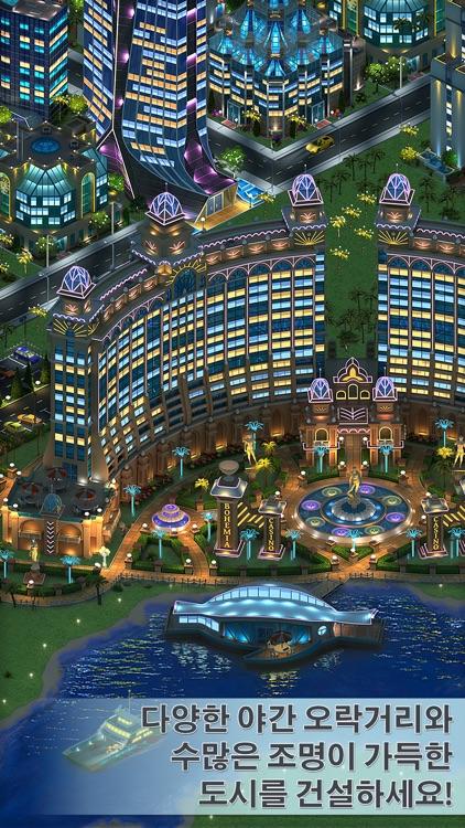 메가폴리스 for Kakao screenshot-3