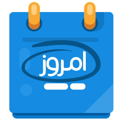 FarsCal - روزنمای جلالی