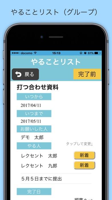 GAIA(ガイア)のスクリーンショット3