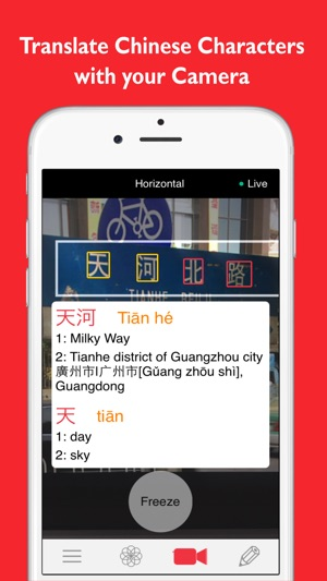 Hanyou Chinese Dictionary And Translator In De App Store