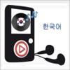 South Korea Radio Stations - Listen Online Music