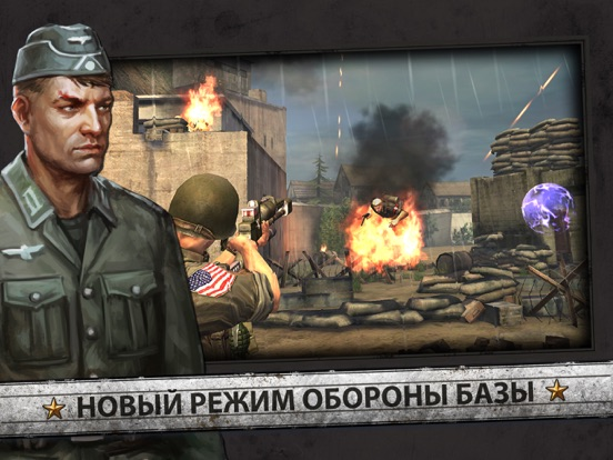 Скачать игру Frontline Commando: Normandy