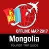 蒙古 旅游指南+离线地图