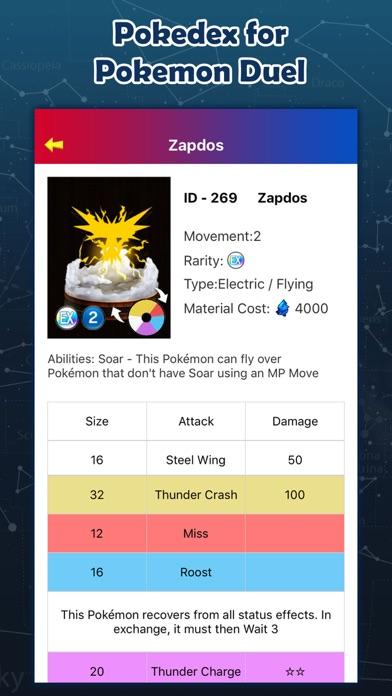 Pokedex for Pokemon Duel - Figures & Plates-1