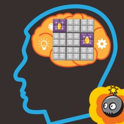 Short trained memory - midbrain exercise