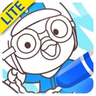 뽀로로 스케치북 인기놀이 (Lite) icon