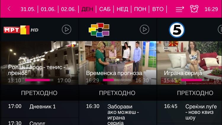 MaxTV GO