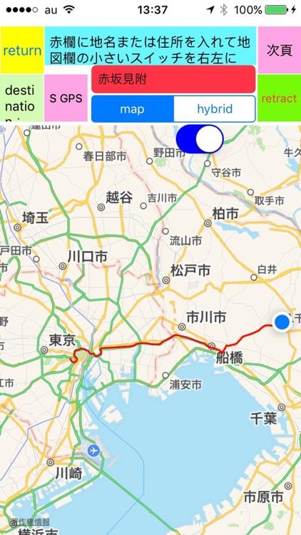 h01 memory and GPS map like car navigation