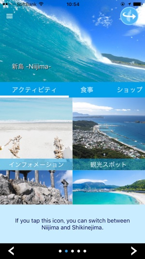 NIIJIMA SHIKINEJIMA Islands App on the App Store