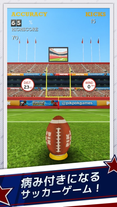 Flick Kick Field Goal Kickoffのおすすめ画像1