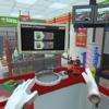 Official Job Simulator New 2017
