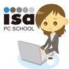PCスキマナビ by パソコンスクールISA