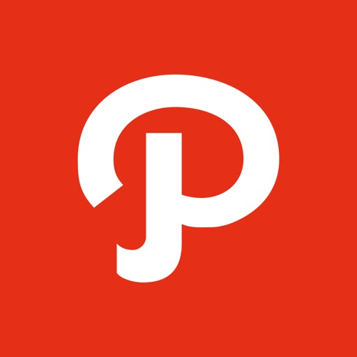 Path Review