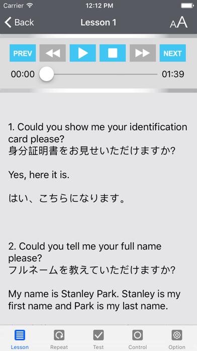 Markim IELTS Speaking-中文 & 日本語 screenshot two