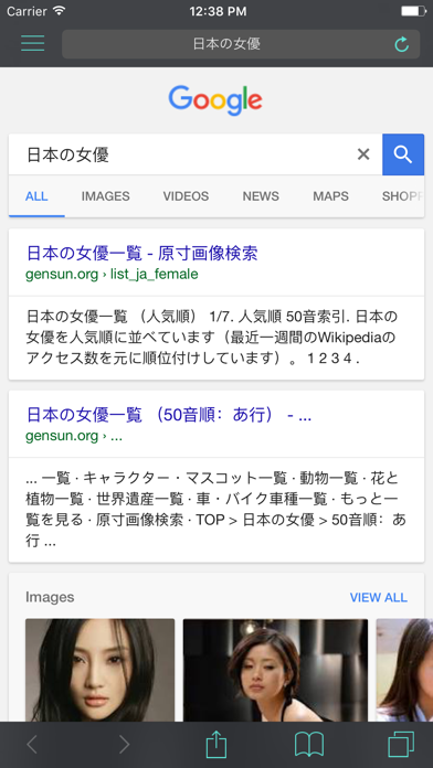 Private Browser Deluxeのおすすめ画像1