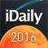 iDaily · 2016 年度别册