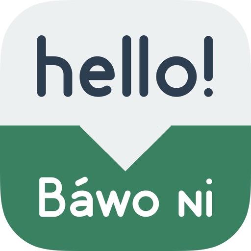 Speak Yoruba - Learn Yoruba Phrases & Words iOS App