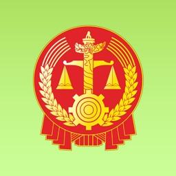 浙江法院在线