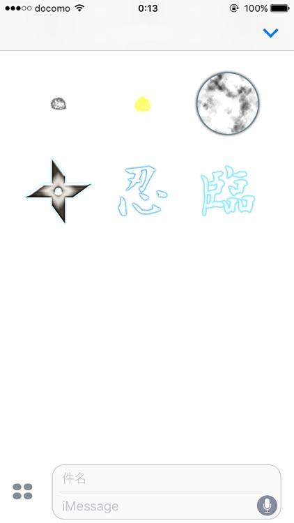 The Ninja Sticker
