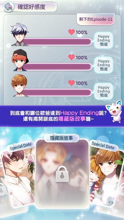 魔法少女 screenshot-4