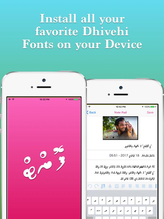 Dhivehi Font Installer | App Price Drops