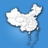 Sinomaps Press - 中国行政区划地图(2012版)-iPhone アートワーク