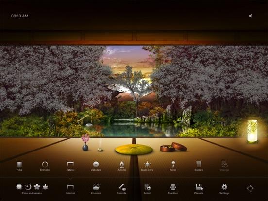 Yoritsuki for iPadのおすすめ画像3