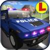 警察 リムジン 車 運転 学校