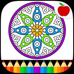 Mandalas Adult Coloring Book