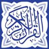 Quran7m القران الكريم