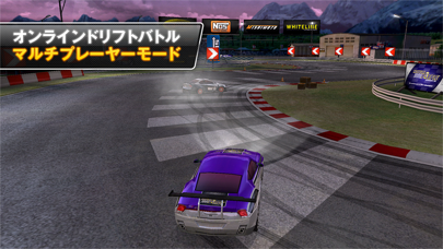 Drift Mania Championship - 2 ScreenShot1