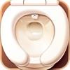 """脱出ゲーム """"100 Toilets""""~謎解き推理脱出ゲーム~ - iPhoneアプリ"""