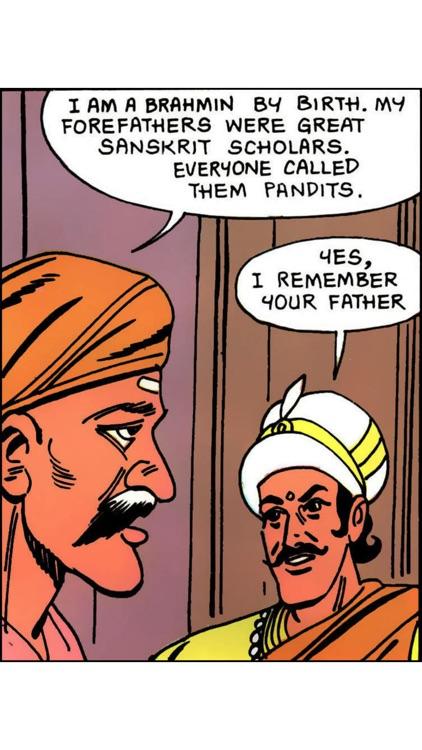 The Inimitable Birbal - Amar Chitra Katha Comics screenshot-3
