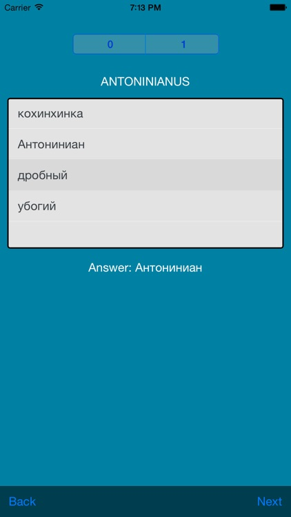 Russian Dictionary screenshot-4