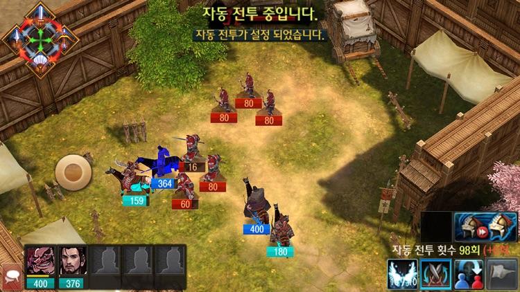삼국지를 품다 : 오호대장군 screenshot-4