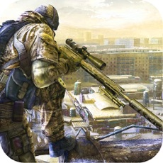 Activities of Sniper Bloodshed Mission : Combat Emissary Strike