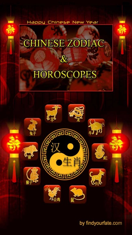 Chinese Zodiac Horoscopes