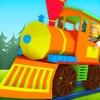 3 D グッズ鉄道 – 無料鉄道ゲームを子供します
