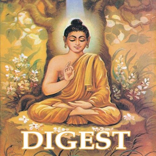 Buddha Triple Digest (3 comics)- Amar Chitra Katha
