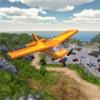 飞行试验的SIM软件模拟器:3D夏威夷冒险
