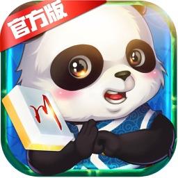 熊猫麻将官方版-正宗四川血战到底