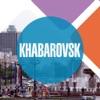 Khabarovsk Travel Guide