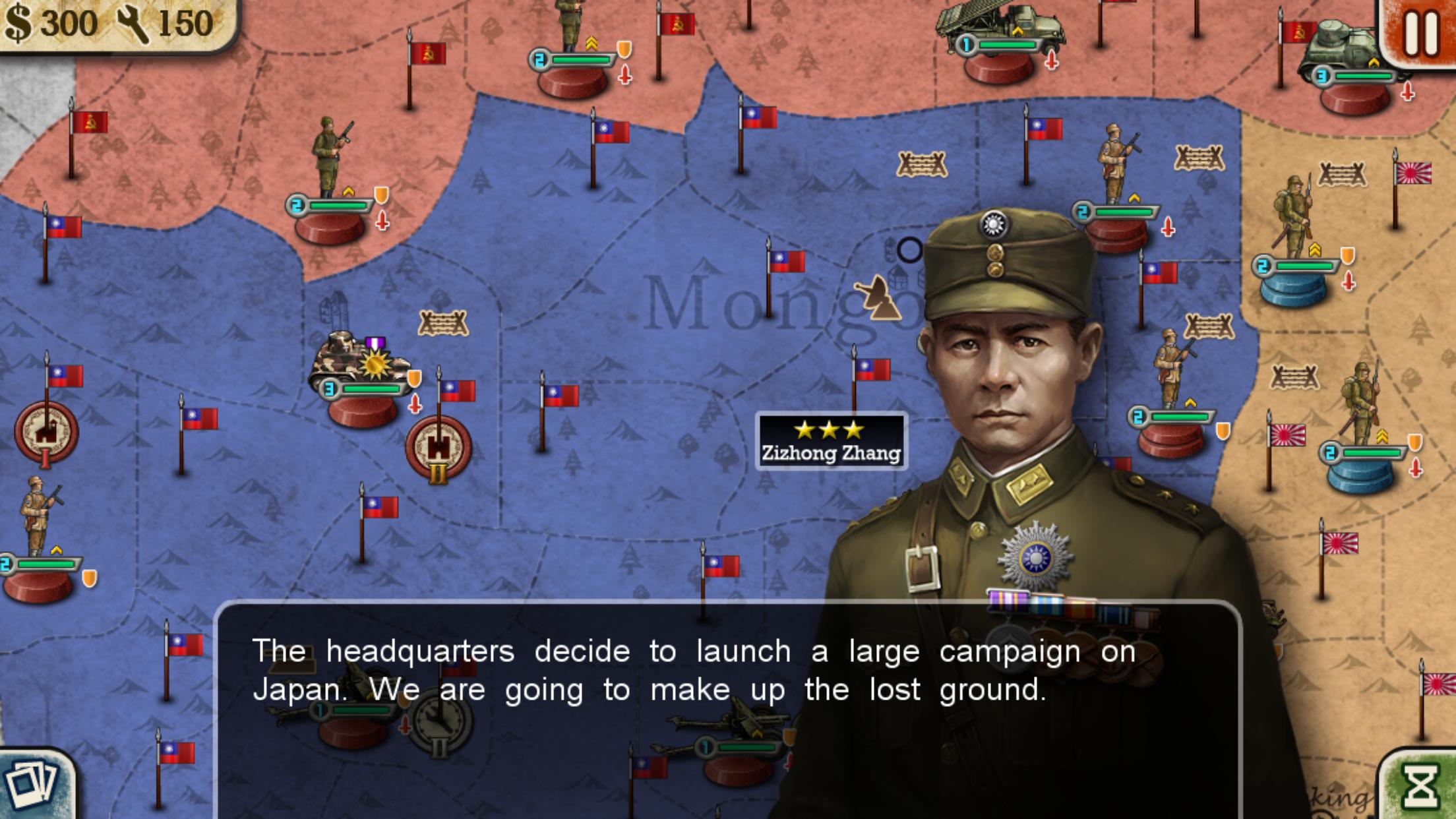 World Conqueror 2 Screenshot