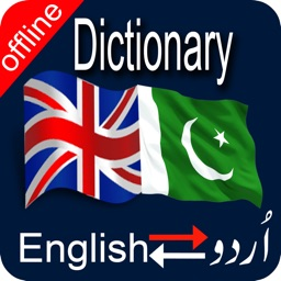 English - Urdu Offline Dictionary