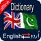 App Icon for English - Urdu Offline Dictionary App in Belgium IOS App Store