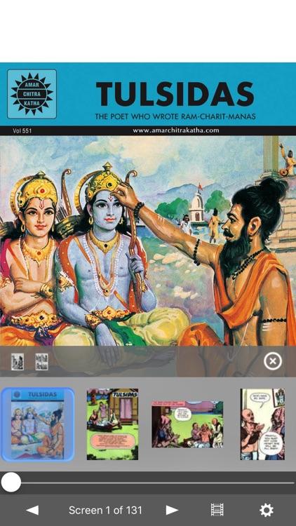 Tulsidas -  Amar Chitra Katha Comics