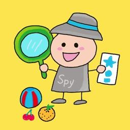 Scavenger hunt for kids ( I Spy for Kids )