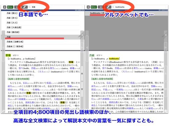 https://is3-ssl.mzstatic.com/image/thumb/Purple111/v4/b4/c4/2f/b4c42f9a-4912-183c-6e90-e2db4c644bc3/source/552x414bb.jpg